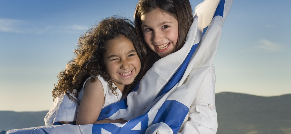 Israeli Schools Set to Begin September 1